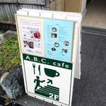 エービーシーカフェ - 外の看板