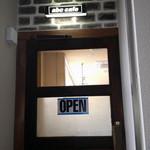 エービーシーカフェ - 入口のドア