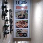 ラクレットチーズ&肉バル LODGE -