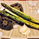 肴薫 - レンコンとアスパラの焼物