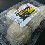 泉水園 - ・栗団子5個入り 750円