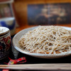 霧島そば處かわぐち - 料理写真:ざる蕎麦
