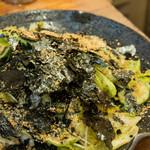 スタミナ苑 - 山野菜