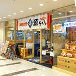 築地食堂源ちゃん - 汐留シティセンター、地下1階レストラン街にある「築地食堂・源ちゃん」