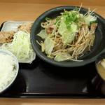 こかげ亭 - 料理写真: