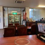 びわこ食堂 -