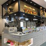 TOKIO - 外観