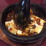 純中国伝統料理四川料理 芊品香 - この石鍋麻婆豆腐激熱でした 辛いより熱い!でも美味しい!