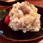 マリスコ - アンチョビポテトサラダ