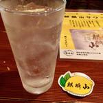 マリスコ - 麒麟山サワー