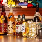 酒蔵駒忠 -
