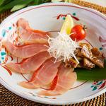 日本一!下田の金目鯛専門店 きんめ丸 - 金目鯛スモーク盛合せ