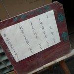 旬作 - さぷら伊豆!渋谷の平日・伊豆の休日