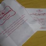 115706360 - 紙袋
