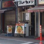 鶏家 バードメン - お店の入口