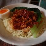鶏家 バードメン - 汁なし鶏坦々麺(大盛)