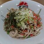 つけ蕎麦 えび福 - えび油蕎麦(680円)
