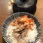 ichiyaboshitokaisendondekitateya - お茶漬けに出来ます