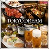TOKYO DREAM - その他写真: