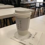 ピエール・エルメ - コーヒー