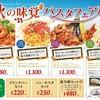 森乃館 古川店