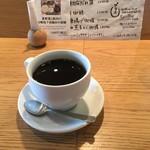 小割烹おはし あきはばらりびんぐ - 食後にホットコーヒー