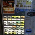 麺処 鳴声 - 食券機・メニュー
