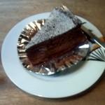アルム珈琲店 - 自家製チョコレートケーキ(350円)