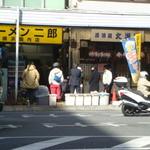 華隆餐館 - 道路を挟んだ真向かいは関内二郎の行列が