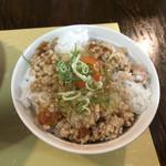 飛鳥家系ラーメン とり琥家 -                            ランチセット 鶏丼 250円