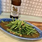 旅人シェフのタイ食堂 KHAO -  パックブンファイデーン(空心菜の強火炒め)