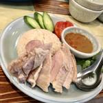 旅人シェフのタイ食堂 KHAO -  カオマンガイ タイの代表格!特製ダレが美味しい