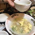 Honkonrou - スープ