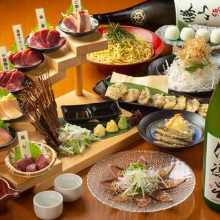 九州居酒屋自慢の逸品が揃っております!