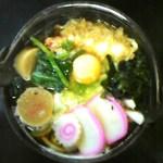 かずさ - 鍋焼きうどん1100円