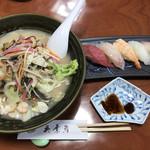 呉葉鮨 - 料理写真:ちゃんぽんセット=1080円