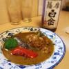 平八 - 料理写真:グリル野菜とチキンのスープカレー
