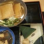 115743286 - 笹巻き寿司付きセット