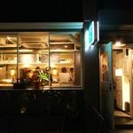 Osteria caiman table -