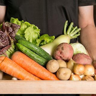 自社農園の有機無農薬野菜