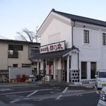 居酒屋 日乃本 - 外観1