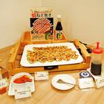 ティーケーピー カフェテリア - ※休止中※【朝食ビュッフェ】★大阪名物★ねぎ焼き