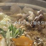 ぼたん鍋専門店 ぼたん亭 - 料理写真: