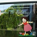 Hotel Restaurant Heidihof - ハイジイラスト日本風。ホテル・レストラン・ハイジホフ(Heidihof,マイエンフェルト)食彩品館.jp撮影