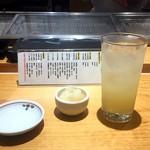 すし京辰 - グレープフルーツサワーと自家製ガリ