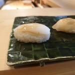 鮨處つの田 - いか(19-09)
