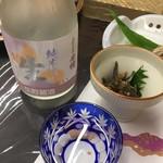 料理旅館 金松館 - 日本酒は地酒、このアテが美味しい