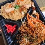 ヤマザワ - 料理写真:398円弁当