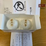寧楽菓子司 中西与三郎 - 東大寺饅頭②