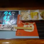 入福 - 料理写真:おしゃれな酒ラベルランチョンマット